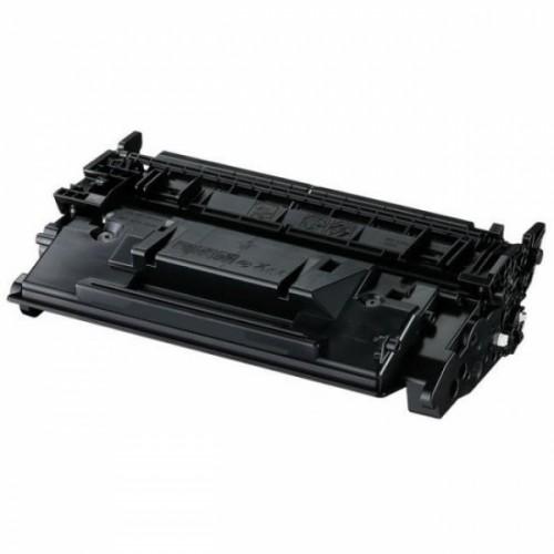 Cartus toner compatibil  CF226X / CRG052H
